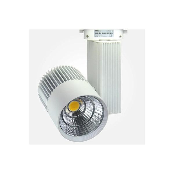 Đặc điểm của đèn rọi ray COB led