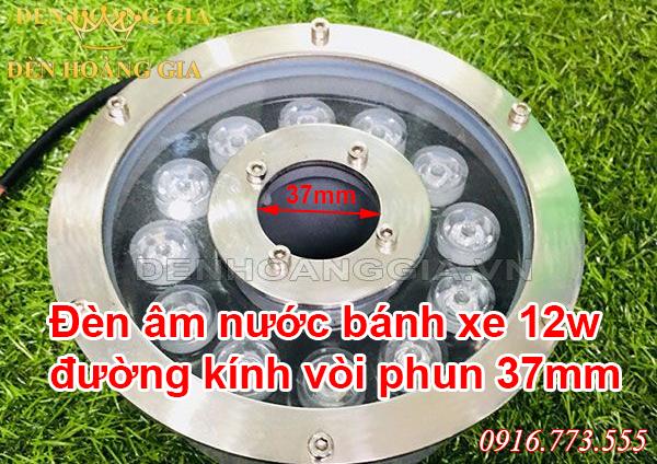 Đèn led âm nước bánh xe 12w đường kính vòi phun 37mm