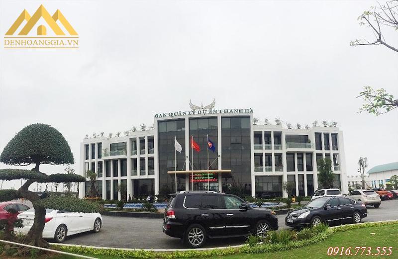 Ban quản lý dự án khu đô thị Thanh Hà