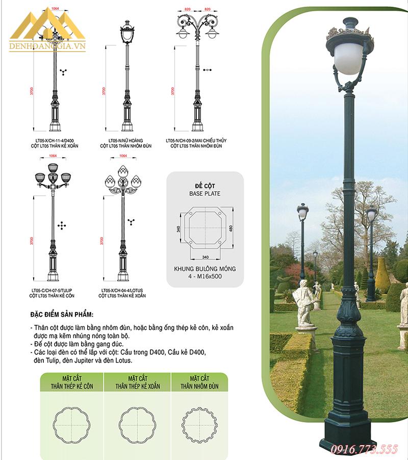 Thông số kỹ thuật cột đèn trụ sân vườn HGA-DC05B